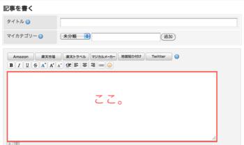 スクリーンショット(2013-12-30 18.26.36).png